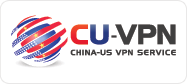 China-US VPN Service
